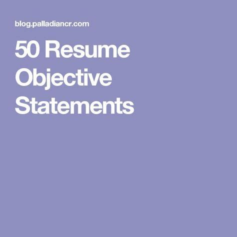 Resume building objective statement